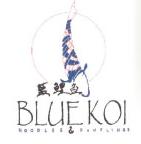 Blue Koi Noodles & Dumplings – Leawood